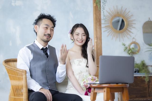 結婚式 オンライン 地味婚